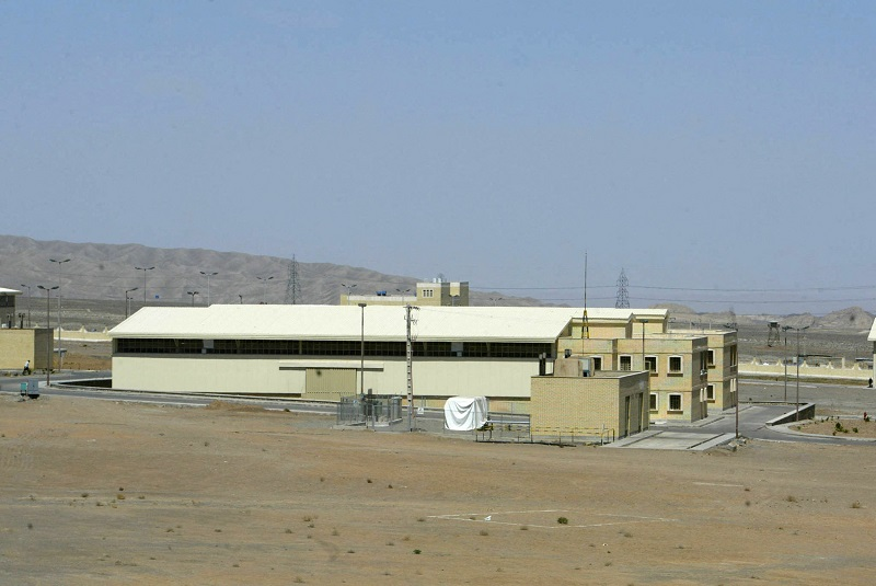 Iranian nuclear research centre of Natanz afp.jpg