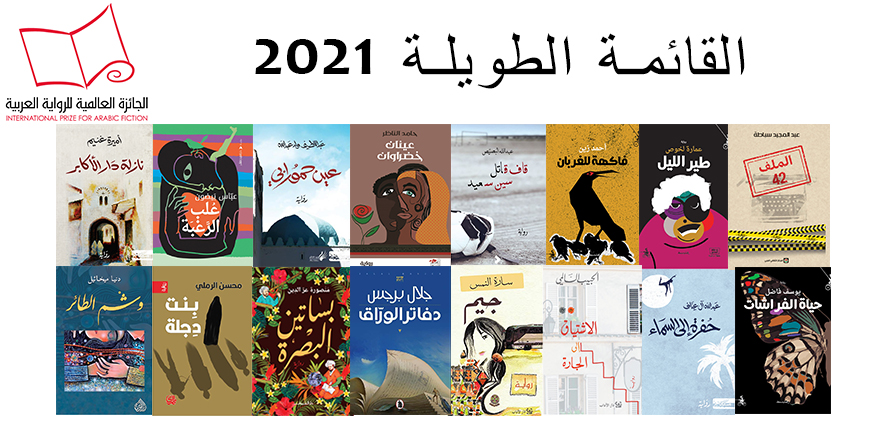Website banner final arabic.jpg