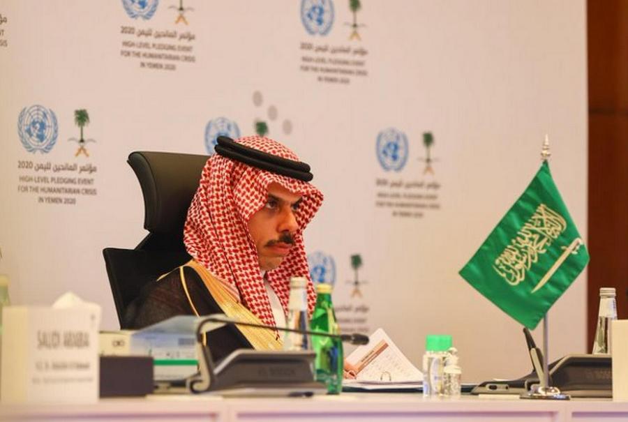 السعودية-ملف-صورة.png
