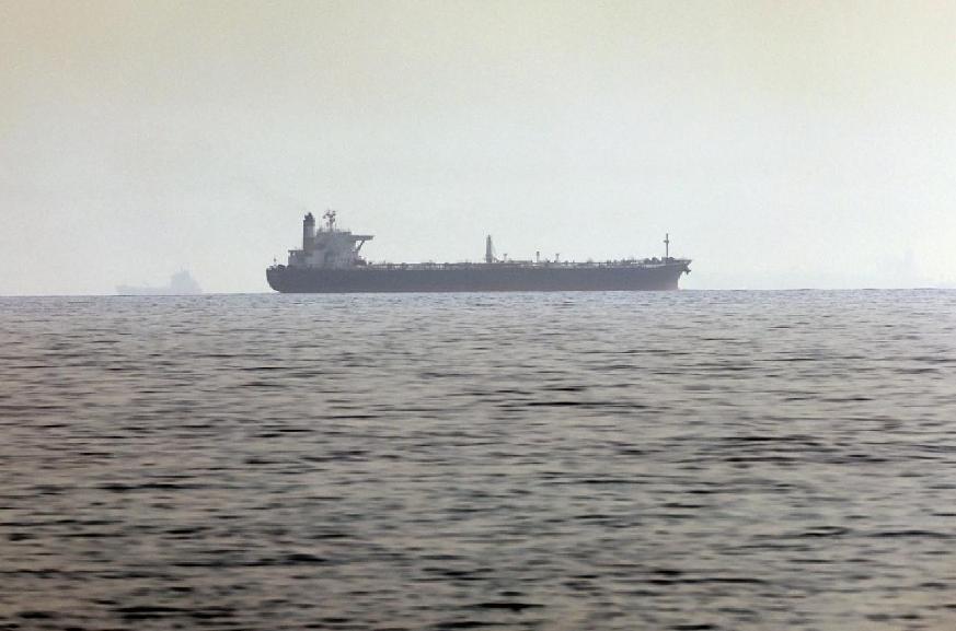 مواجهة إيران-ملف.png