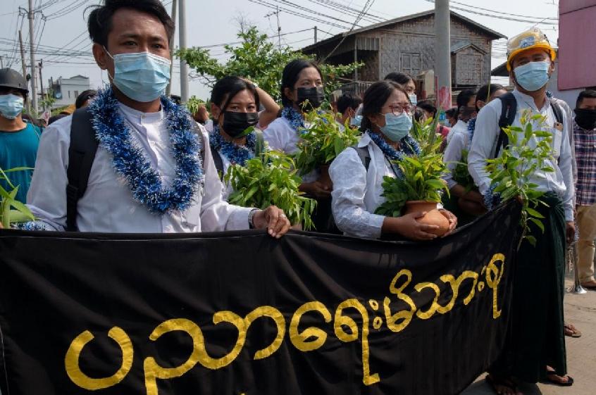 ميانمار-ملف-صورة.png
