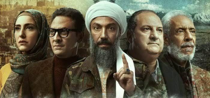 الحساب الرسمي للفنان فتحي عبد الوهاب على فيسبوك. ابطال مسلسل القاهرة كابول.jpg