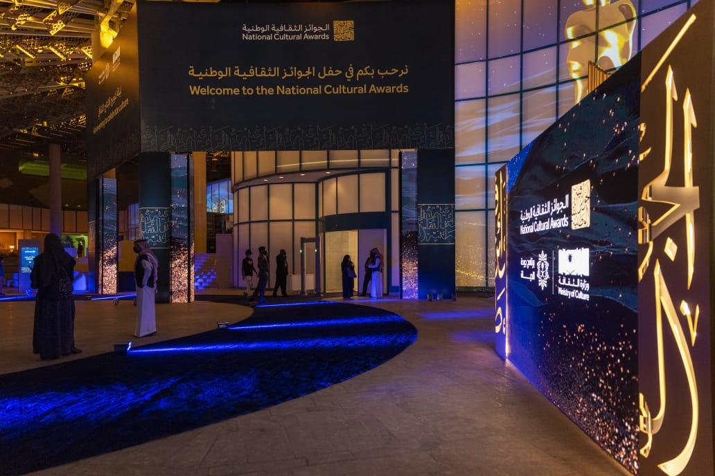 حفل الجوائز الثقافية الوطنية في قصر الثقافة في الرياض (وزارة الثقافة السعودية)