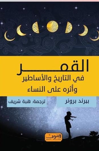 بالعربية.jpg