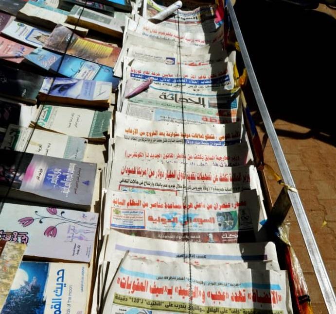 السودان-2.jpg