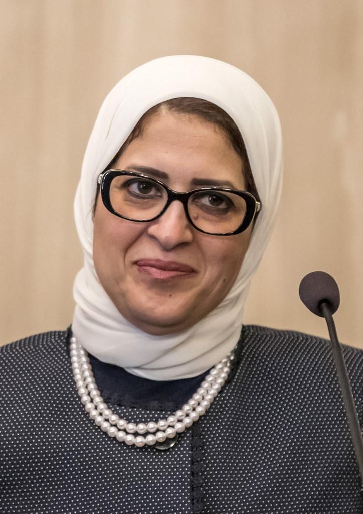 وزيرة الصحة المصرية هالة زايد . أ ف ب.jpg