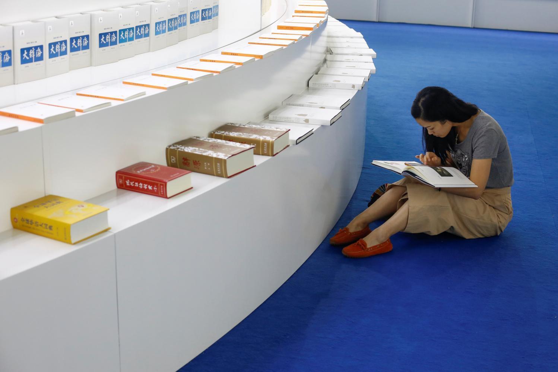 book reading reuters.jpg