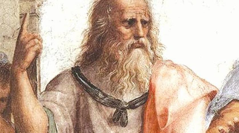 افلاطون.png