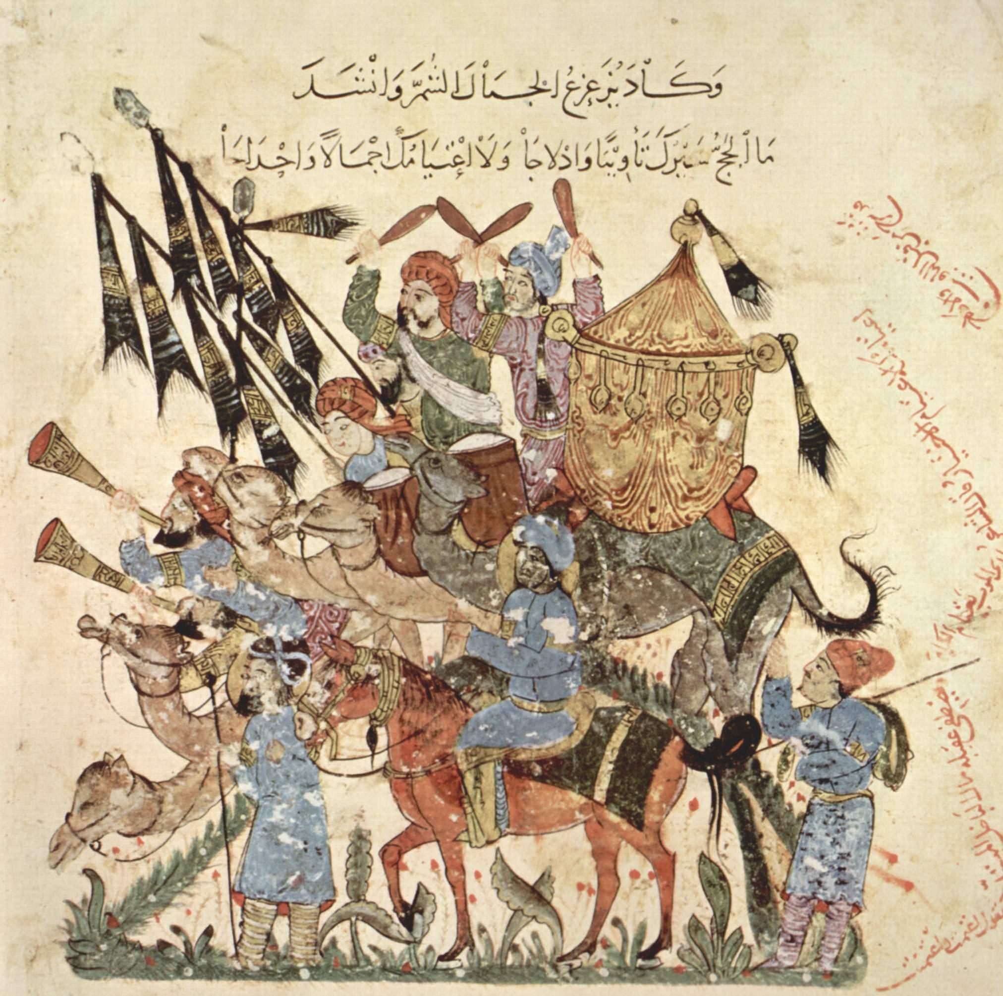 Yahyâ_ibn_Mahmûd_al-Wâsitî_005.jpg