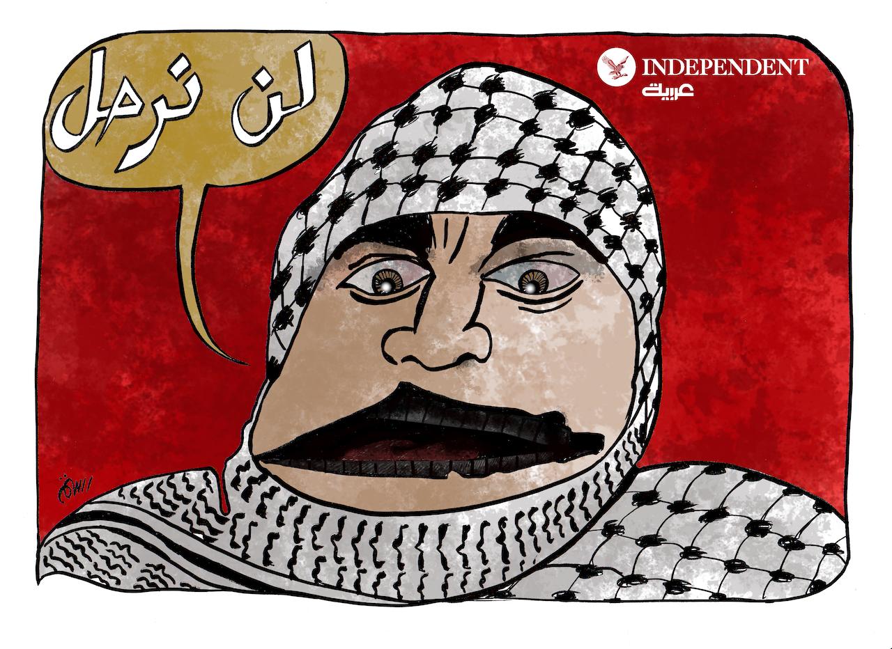 Palestine2021.jpg