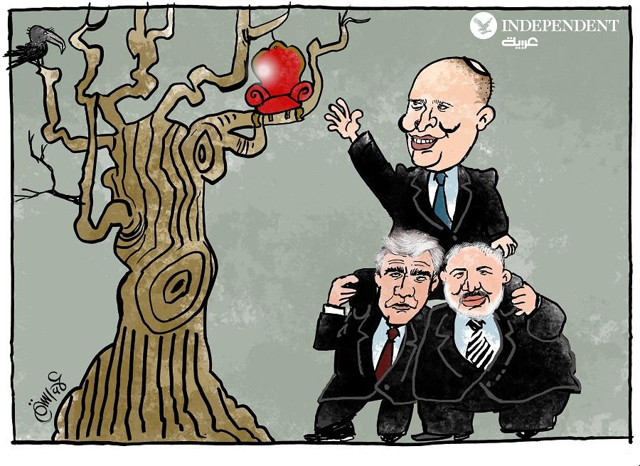Israeli government.jpg