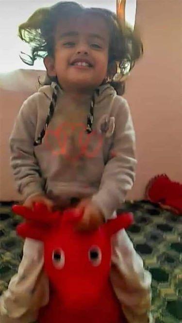 الطفلة ليان1.jpeg