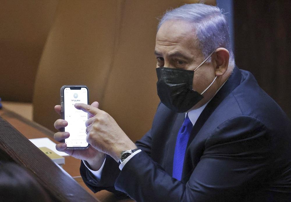 2952521476323413 Netanyahu afp.jpg
