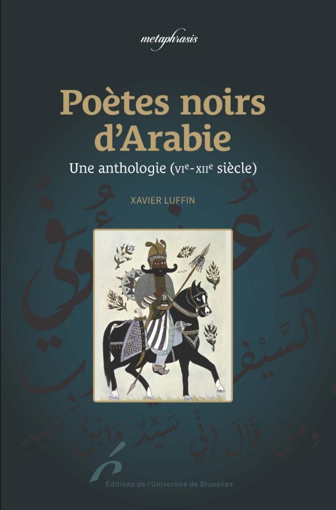 thumbnail_poètes noirs d'arabie.jpg