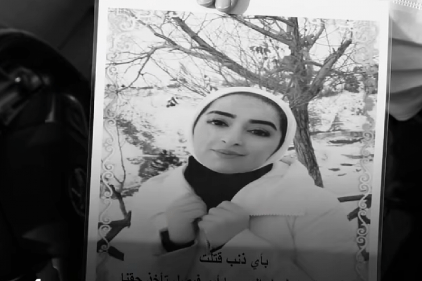 صورة من تظاهرة شهدتها أروقة المحكمة في الجلسة الأولى طالبت بإيقاع حكم الإعدام على الجاني (مواقع التواصل الاجتماعي).png