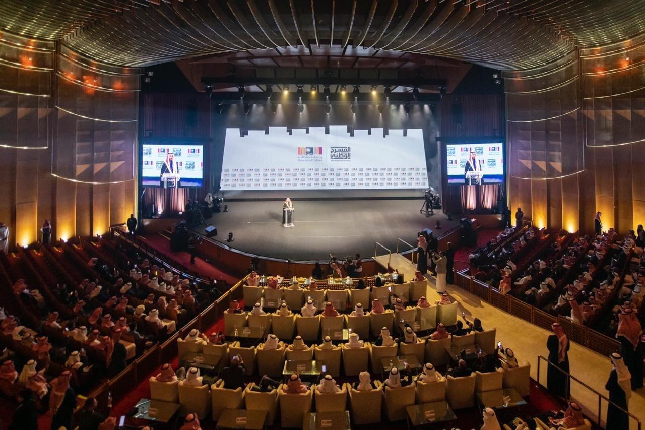 أعلنت وزارة الثقافة عن استراتيجة لتطوير المسرح كان من ضمنها إنشاء فرقة مسرحية وطنية (وزارة الثقافة السعودية)