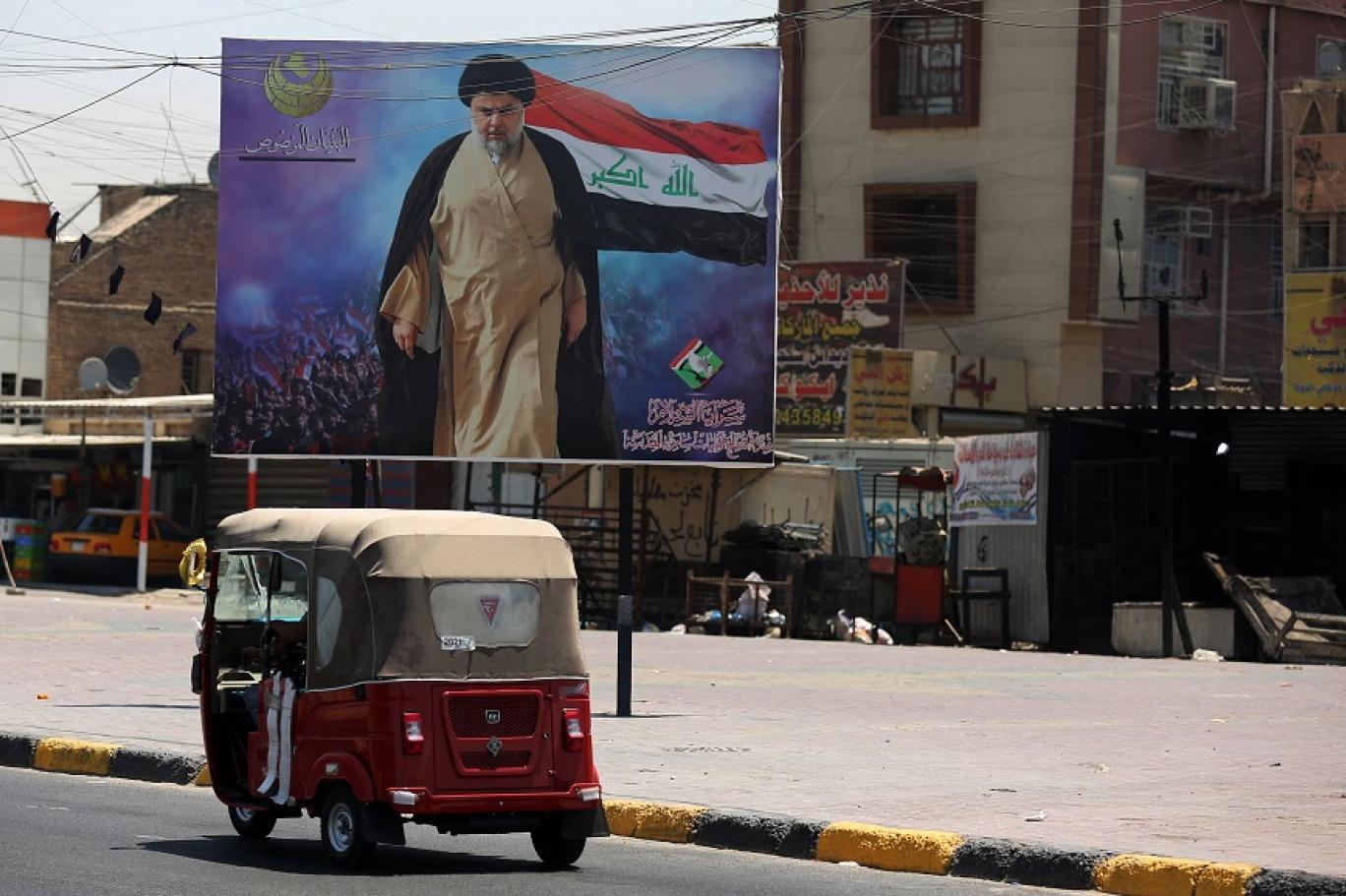 انسحاب الصدر يعرقل تنظيم الانتخابات البرلمانية العراقية في موعدها المحدد (أ ف ب).jpg