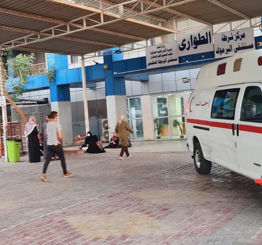 قسم الطوارىء في احدى مستشفيات بغداد.jpg