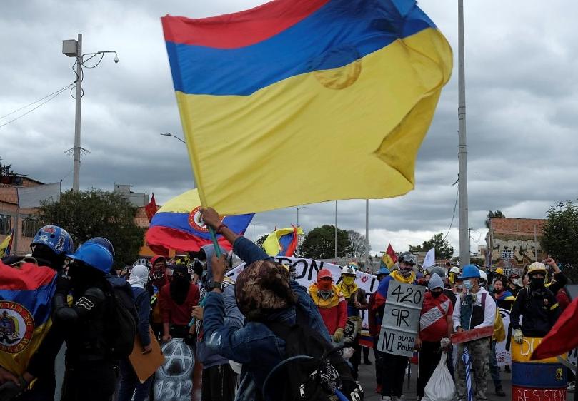 كولومبيا-ملف.png