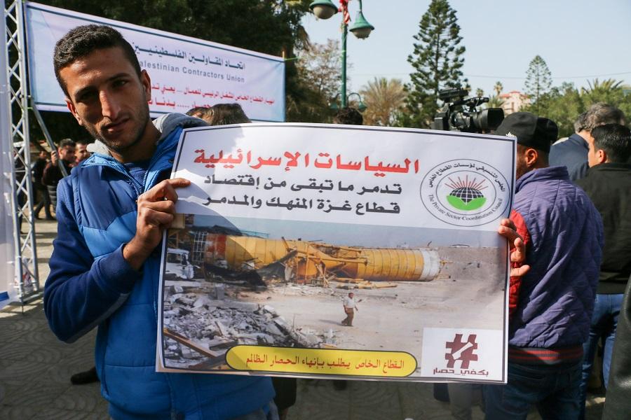 غزة-1.jpg