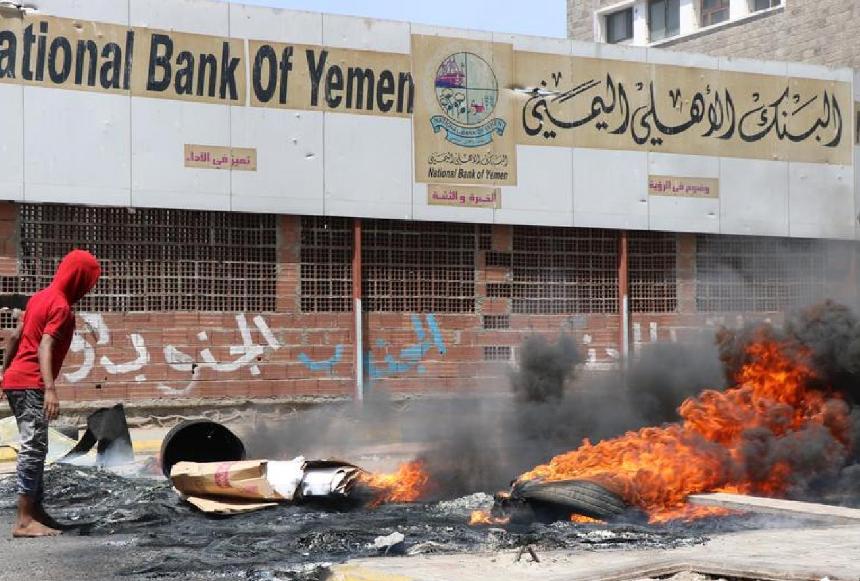 اليمن-طوارىء-ملف.png
