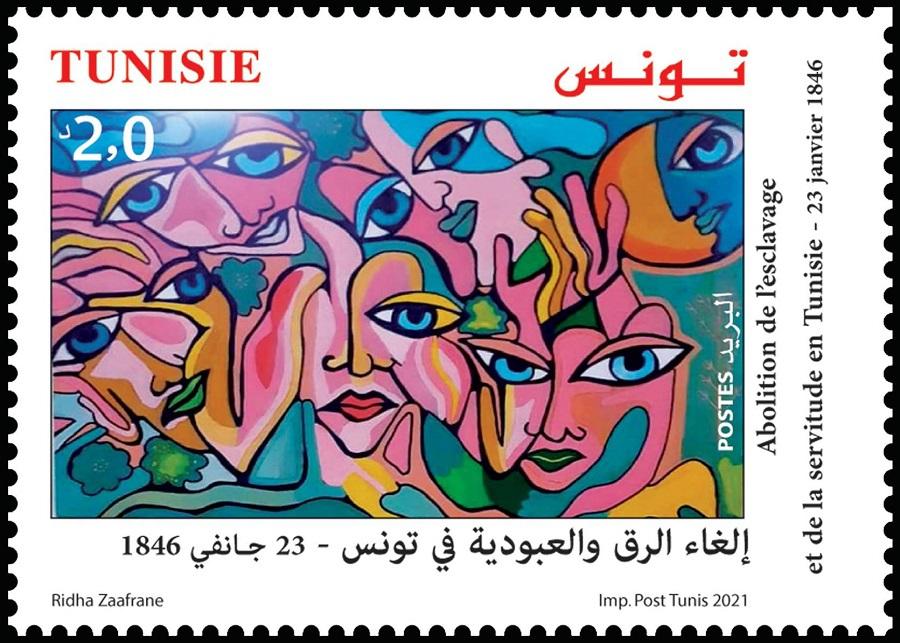 تونس-2.jpg