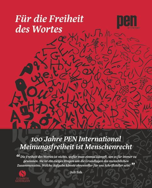 كتاب من أجل حرية الكلمة يصدر في الذكرة المئوية لإنشاء نادي القلم الدولي.jpg 2.jpeg