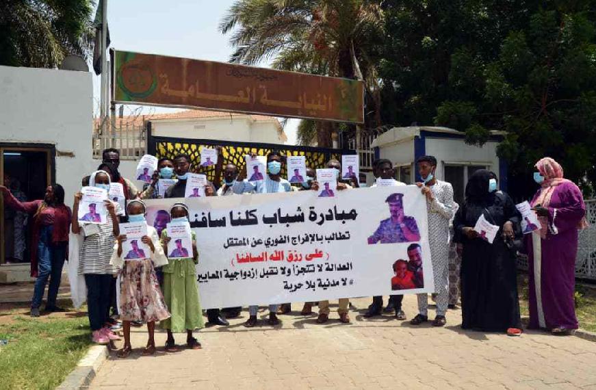 السودان-2.png