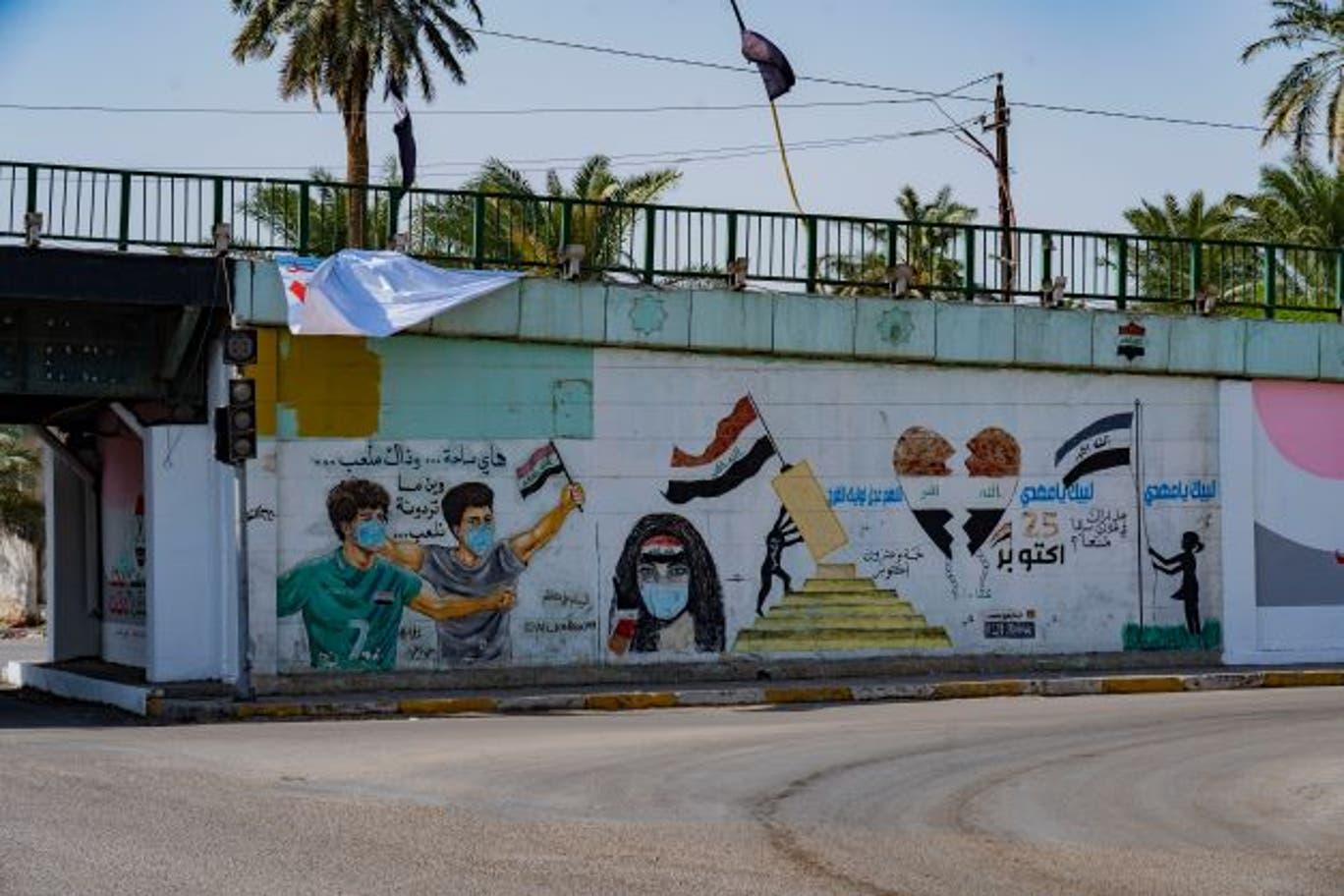 Revolutionary graffiti in the heart of Nassiriya.jpg