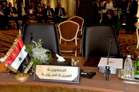 سوريا غائبة عن القمة