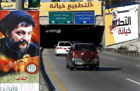 ليبيا إعتذرت عن حضور القمة